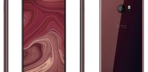 Renders of darkish pink HTC U 'Ocean' leaked on-line